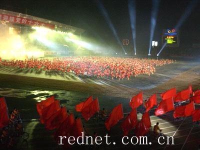 升湖南省运动会会旗