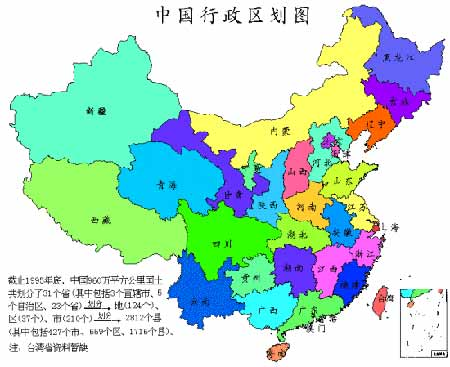 中国要设50个左右省级行政区