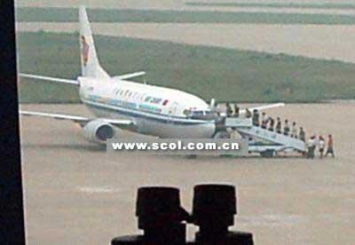 在接到郑州机场空管部门的回复后