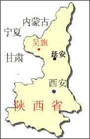 但哈达铺到陕北苏区还有千余里图片