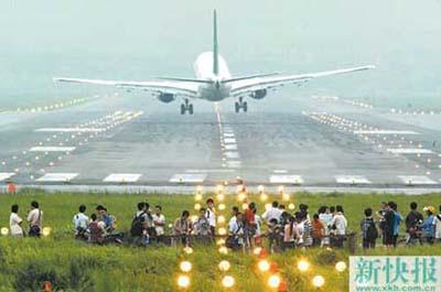 广州正式告别老白云机场