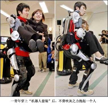 日本发明机器人套装
