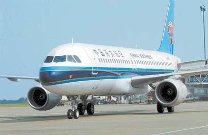 湖南首架空中客车a320型飞机 昨日落户黄花机场