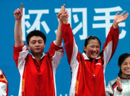 省委省政府致电祝贺郑波黄穗力夺羽毛球混双冠军