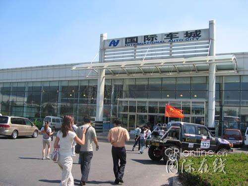 大连保税区国际车城高清图片