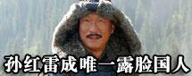 第80届奥斯卡提名揭晓 孙红雷成唯一露脸国人