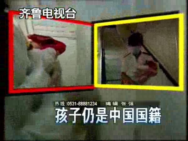 [视频]中国孕妇公海分娩致孩子国籍难断定_红