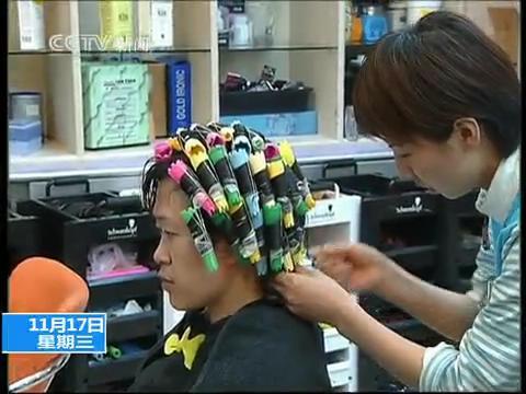 [世界]视频视频化妆大赛中发型化裸妆将成流行的短发使用方法千分尺图片