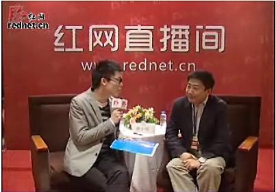 香港浸会大学传播学院新闻系副主任 郭中实做客红网