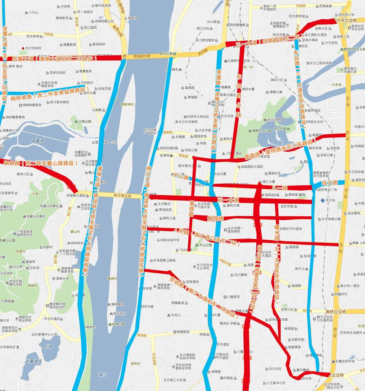 怎么泊车请看这张地图   【禁停第二波】:长沙禁停路段增7条 陆续出现