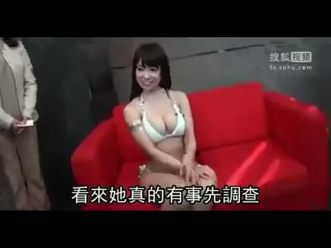 美女日版瑶瑶g奶攻台