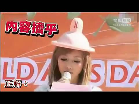 [视频]退休AV女优曝光内幕 不要相信A片_红网