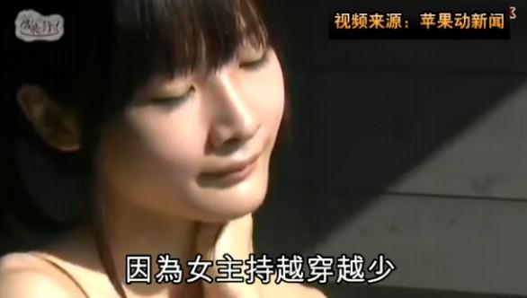 [视频]日本温泉节目请AV女优做主持 全裸出镜