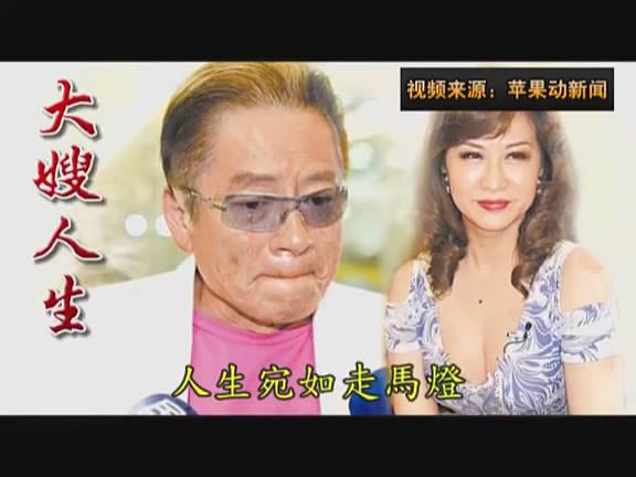 [视频]高凌风妻子被拍车震舌黄轩乐视视频图片