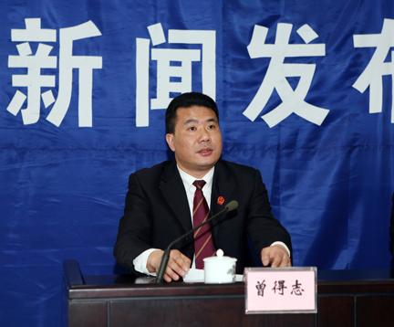"""""""稳进2012""""湖南两会访谈:曾得志"""