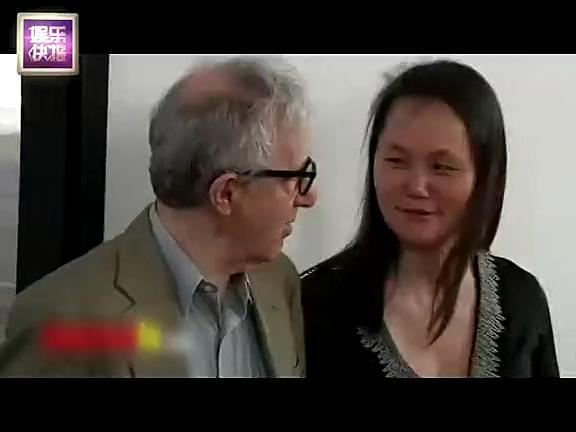 [视频]伍迪艾伦与养女乱伦儿子愤怒喊姐夫_红