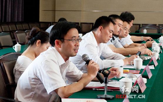 湖南国税听取纳税人代表意见建议