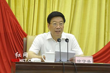 湖南省委中心组集体学习 推动湘台大交流大合作大发展