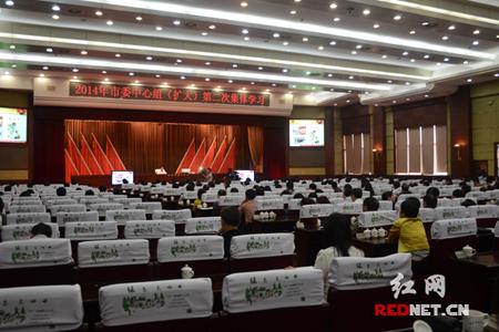 长沙:打造湖南两型建设新标杆