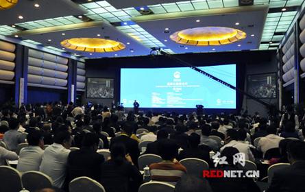 湘江论坛望城开讲 全球190名精英探讨城镇化建设