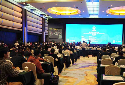 2014湘江论坛于10月21日在长沙望城开幕