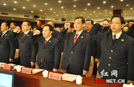 """首个""""国家宪法日"""":湖南检察系统检察官宣誓忠于宪法"""