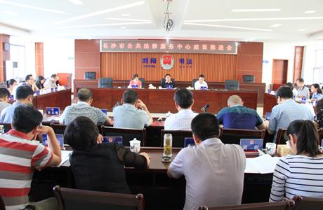 全市公共法律服务中心建设推进会在浏阳召开