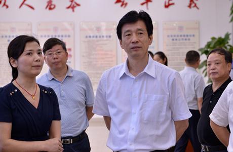 蔡振红副省长视察调研长沙市法律援助工作