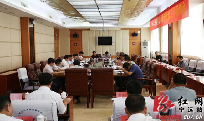 湖南省政府办公厅巡视员前往宁远调研省祭日程安排