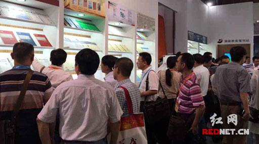 第三届中国刊博会武汉开幕 湖南40余种期刊参展