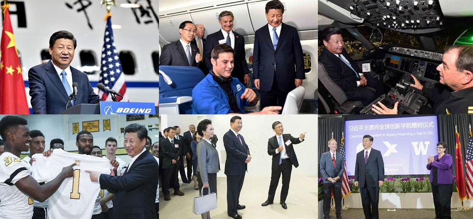 习近平主席美国行23日精彩图片全记录