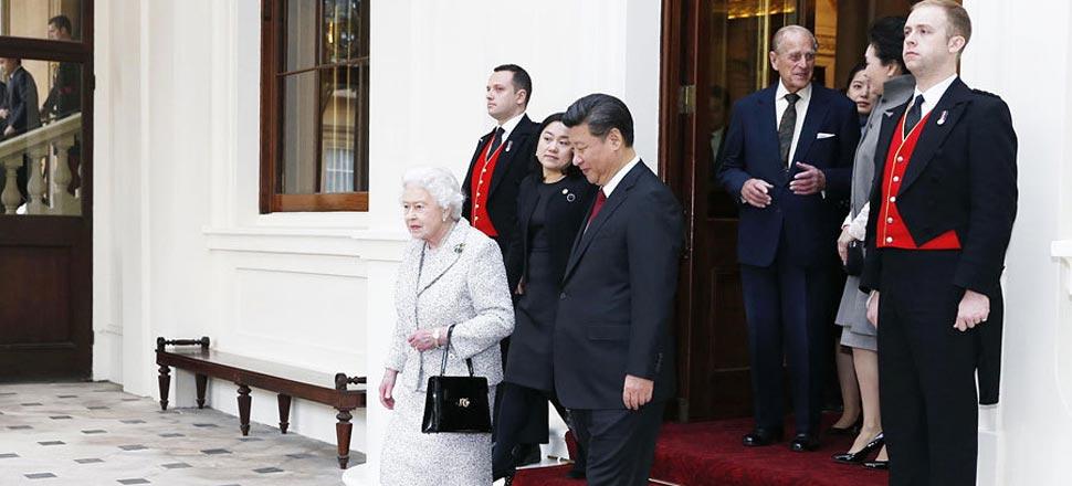 习近平主席英国行22日精彩图片记录