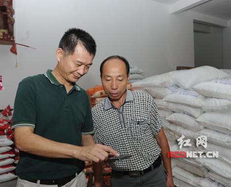 湖南60后创客2000万打造农业电商平台