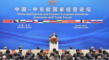 李克强出席中国-中东欧国家第五届经贸论坛开幕式并致辞