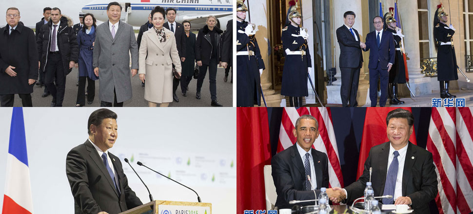 习近平出席气候变化巴黎大会精彩图片记录