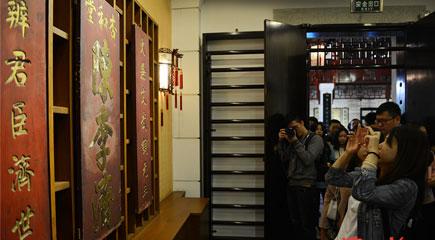 全国网媒记者参观陈李济中药博物馆