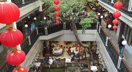 """全国网媒记者广州酒家""""叹早茶"""""""