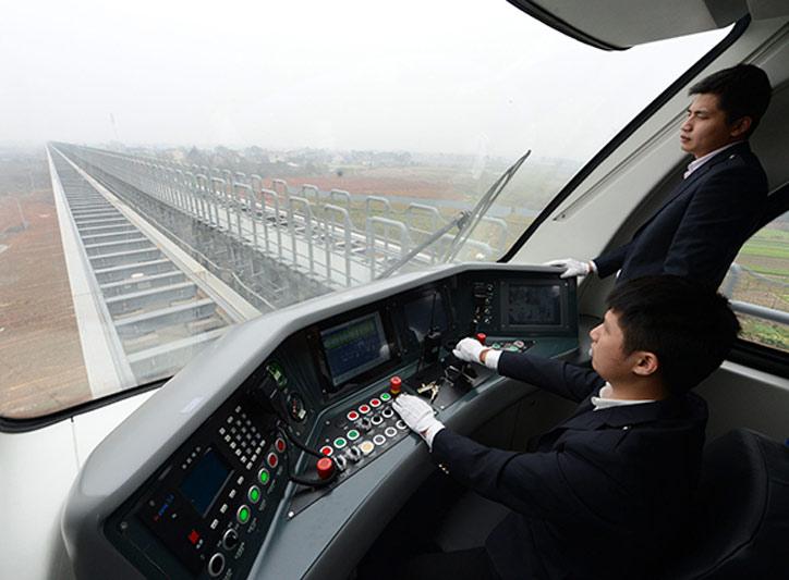 长沙磁浮快线双向试车 12月26日试运行