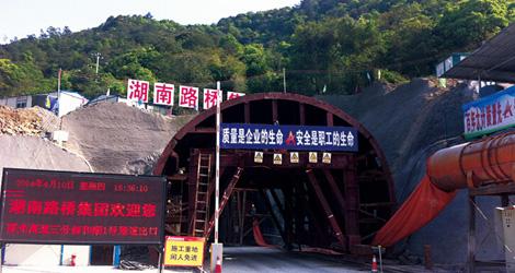 加强桥隧工程安全管理