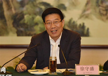 Xu joins discussion of Xiangtan delegation