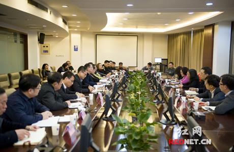 湖南建工与国开行湖南省分行推进战略合作