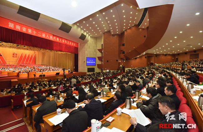 湖南省十二届人大五次会议举行第三次全体会议