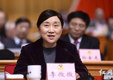 Li Weiwei selected as chairman of Hunan CPPCC