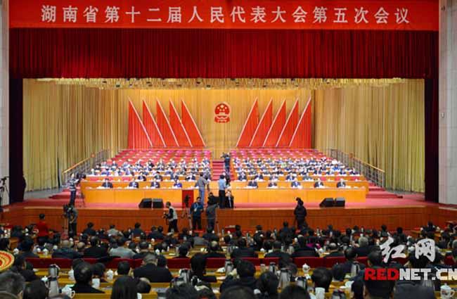 湖南省十二届人大五次会议胜利闭幕