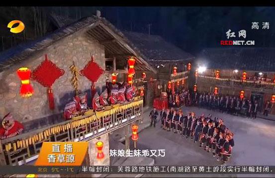 """[直播香草源]小伙创业回家相亲 """"瑶歌夜市""""传统民俗聚会正式拉响"""