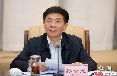 红网专题:湖南省乡镇区划调整改革工作交流会召开