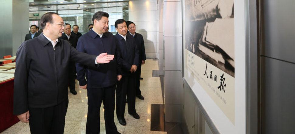中共中央总书记、国家主席、中央军委主席习近平来到人民日报社调研