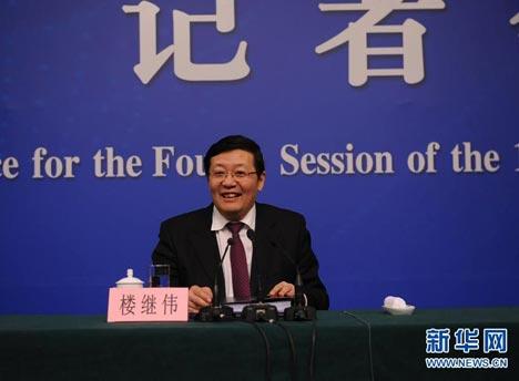 财政部部长楼继伟回答记者提问