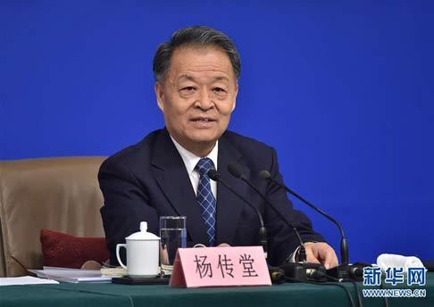 """交通部长杨传堂等就""""深化出租汽车改革与发展""""答记者问"""