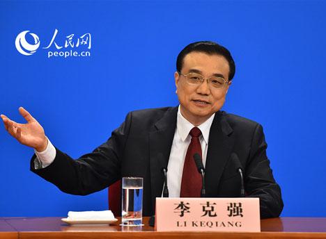 国务院总理李克强回答中外记者问